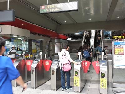 台北から故宮博物院までの電車とバス