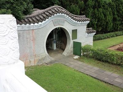 故宮博物院の庭園の至善園