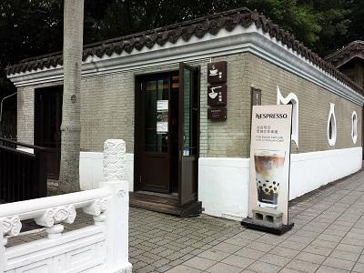 故宮博物院のカフェの至善園
