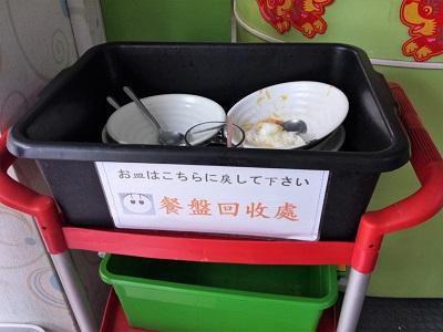 台湾マンゴーかき氷 冰讃