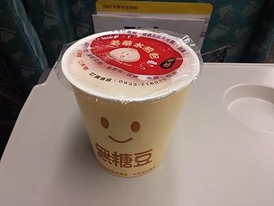 台北駅で朝ごはんをテイクアウト