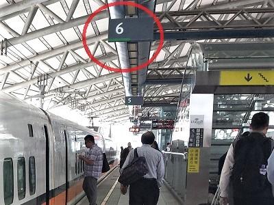 台湾新幹線乗り方