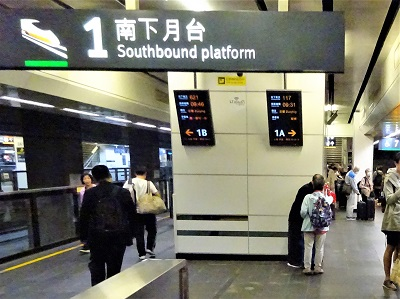 台北駅から台中への新幹線の乗り場ホーム