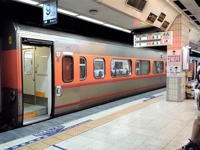 台湾鉄道の予約はいつからいつまで