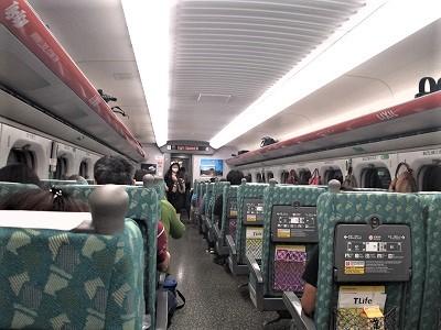 台北から台中の新幹線予約は必要