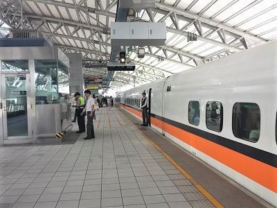 台北から台中の新幹線料金