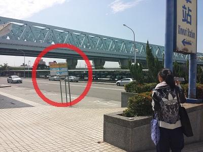 新烏日駅のバス停の場所