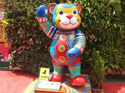台北から彩虹眷村の行き方