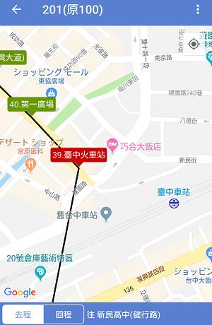 台中駅から宝覚寺までのバス
