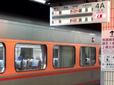 台北駅から瑞芳駅行きの乗り場