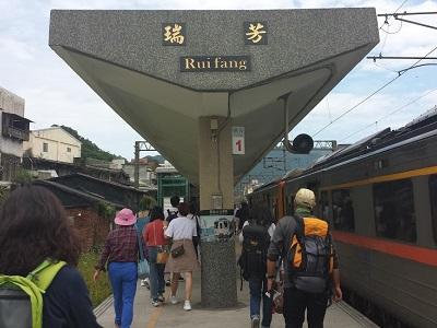 瑞芳駅の平渓線の乗り場