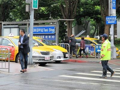 台北から十分までのタクシー