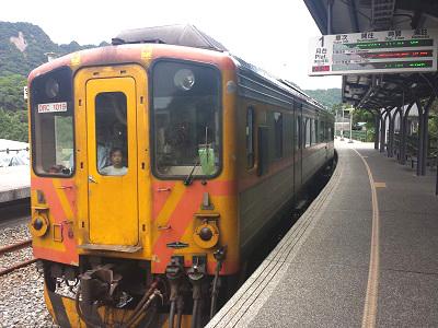 十分駅から瑞芳駅までの電車