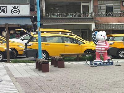 瑞芳駅から九份までのタクシー