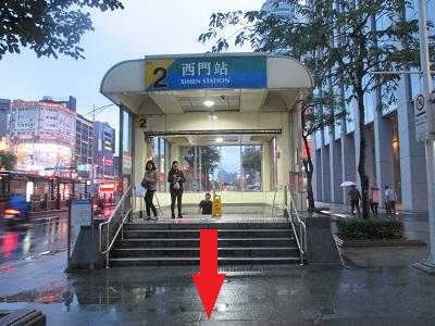 MRT西門駅の2番出口