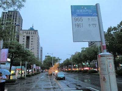 西門町から九份行き965のバス乗り場
