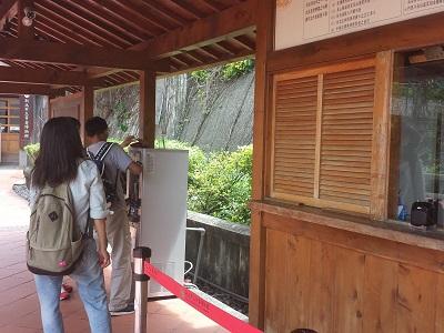 金瓜石にある黄金博物館