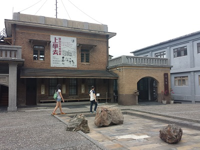 黄金博物館の錬金楼