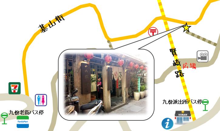 九份茶房の場所の地図マップ