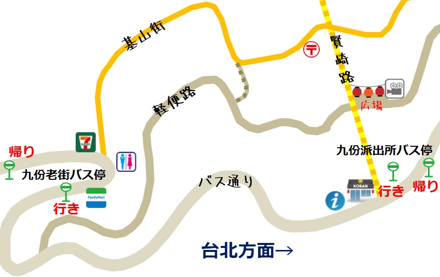 九份からの帰りのバス停の場所の地図