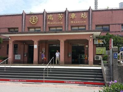 九份から台北までの電車の行き方