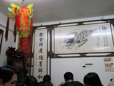 台北駅のローカル食堂 老牌牛肉拉麵大王の内装