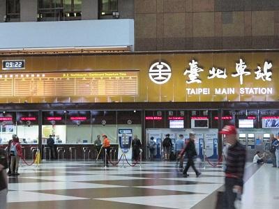 台湾旅行準備
