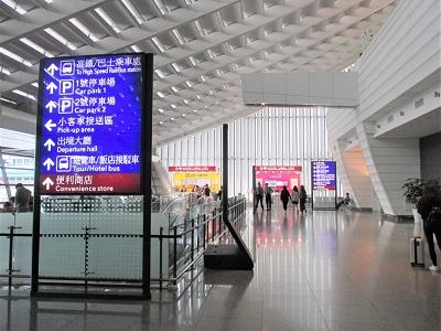 桃園空港と台北市内の行き方