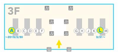 福岡空港国際線バニラエアチェックインカウンターの場所