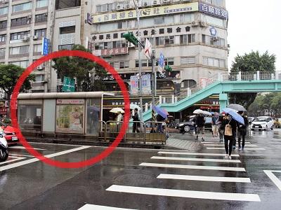 桃園空港から中山国小駅へのバス!時間と時刻表、料金は? | andTaiwan ...