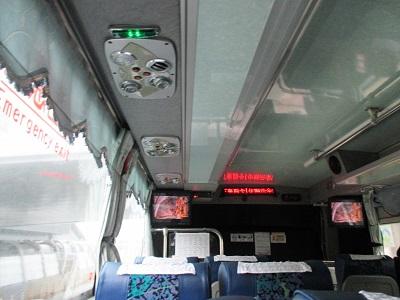 桃園空港から中山国小駅までの1841バス車内