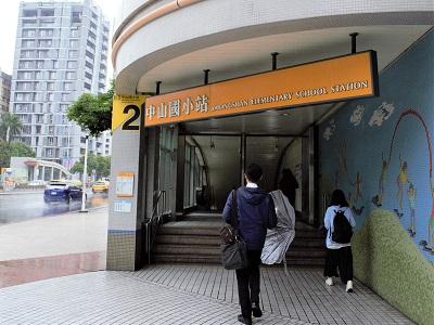桃園空港から中山国小駅までのバスの乗り方