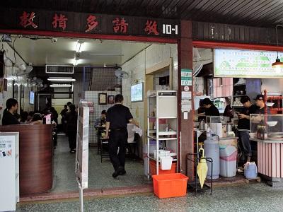 金峰魯肉飯のお会計の仕方