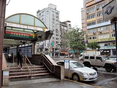 中正紀念堂駅の2番出口外観