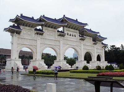 中正紀念堂のアクセス