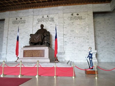 中正紀念堂の衛兵交代式の場所と時間