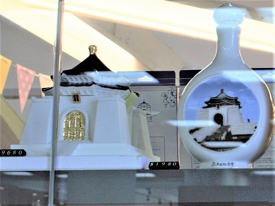 中正紀念堂のお土産