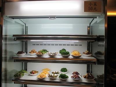 杭州小籠包の副菜の惣菜
