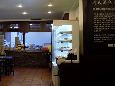 杭州小籠包の冷蔵庫