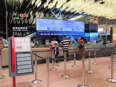 台北101展望台のチケットカウンター