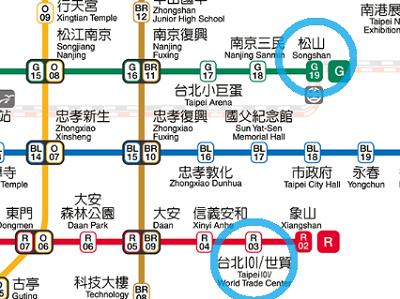 台北101駅から松山駅