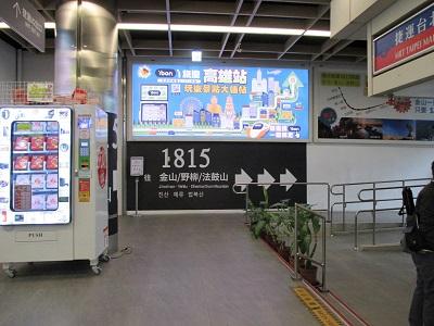 台北駅から野柳へのバス乗り場