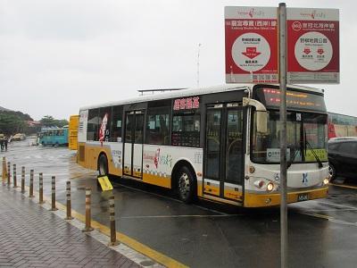 野柳地質公園から淡水までのバス乗り場