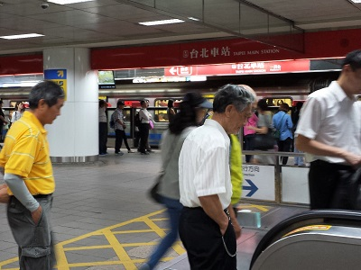 台北駅から淡水駅の所要時間と料金