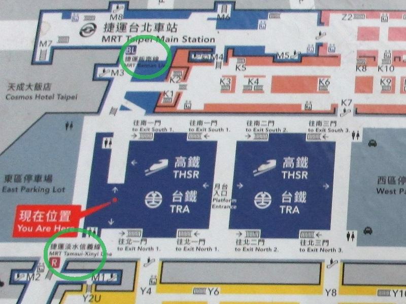 台北駅構内地図