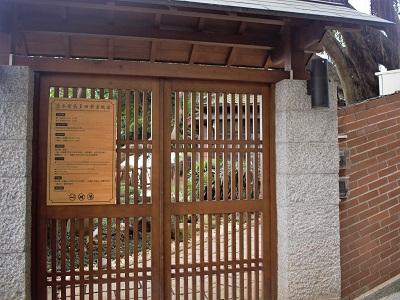 淡水観光スポットの多田榮吉故居
