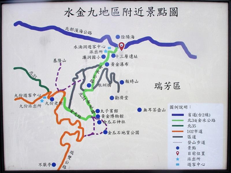 水金九の地図