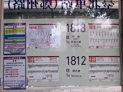 台北から水湳洞へのバス路線