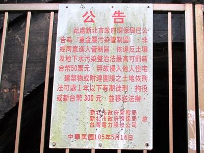 長仁社区バス停近くのトンネル説明板