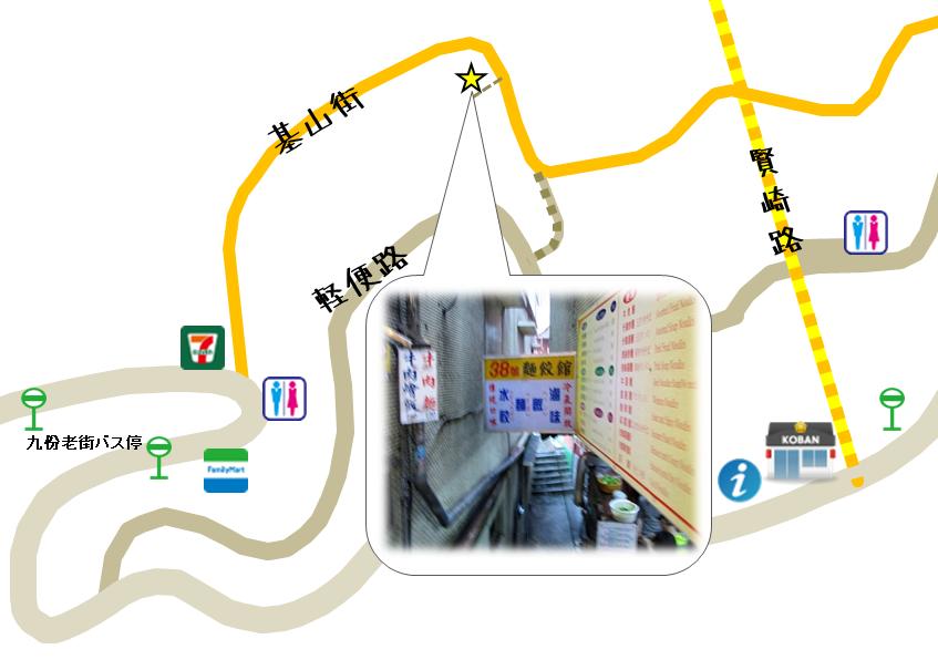 九份の38號麺餃館の場所の地図